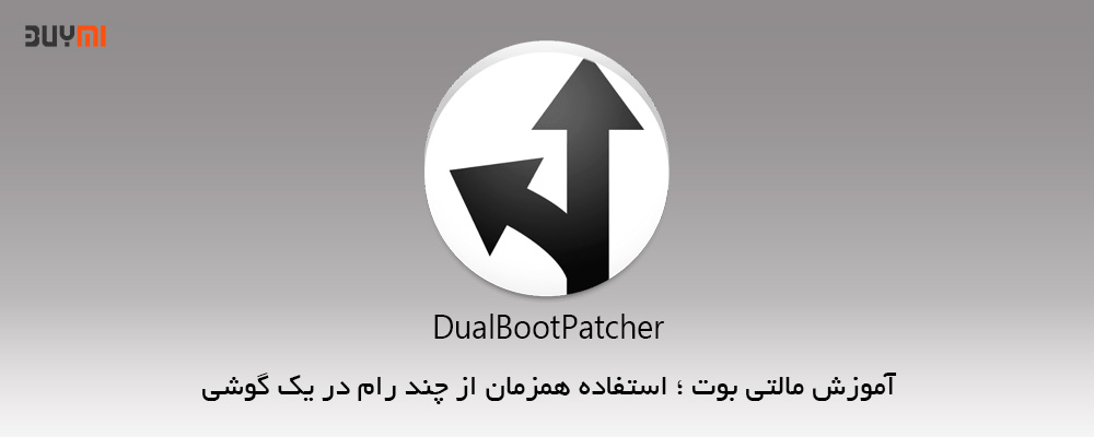 dual boot patcher