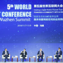 fifth World Internet Conference